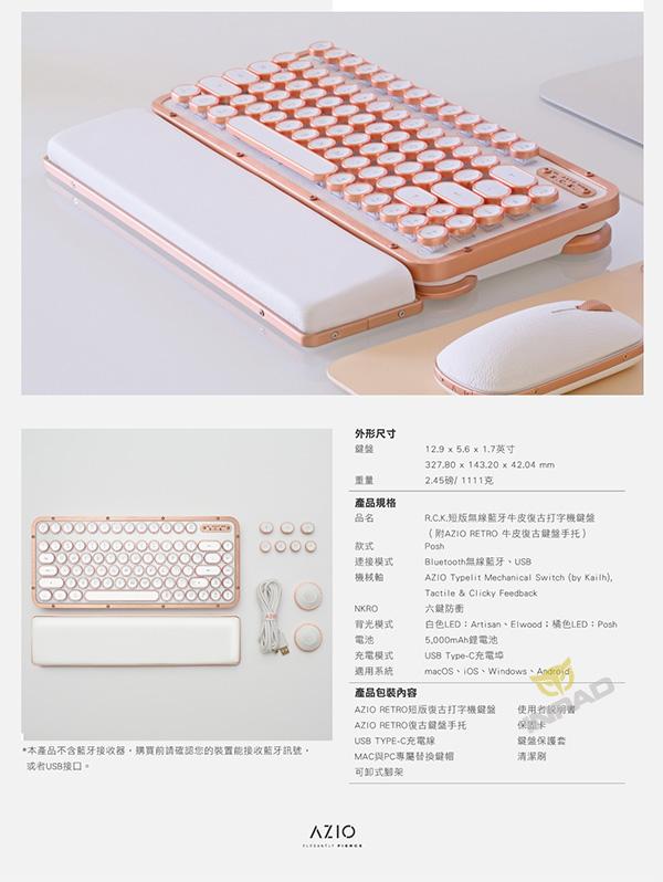 artisan 中文 版